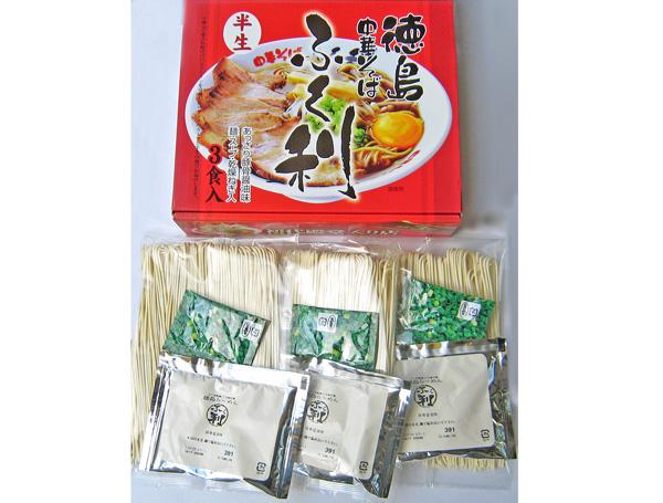 徳島ラーメン ふく利 3食箱