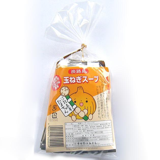 淡路玉ねぎスープ袋