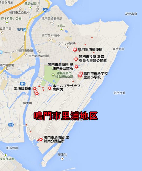 徳島県鳴門市里浦地区