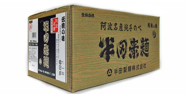 半田製麺 手延べそうめん 7.2Kg 梅印(中太)