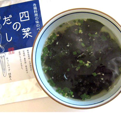 【八百秀】本場鳴門生わかめ450g(湯通し塩蔵 要冷蔵)