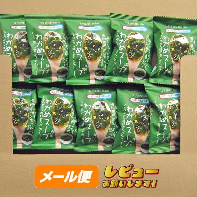 鳴門わかめがたっぷりわかめスープ7g(フリーズドライ)12袋