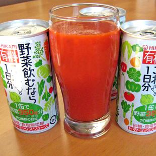 ヒカリ 有機 野菜飲むならこれ!30日分 190g