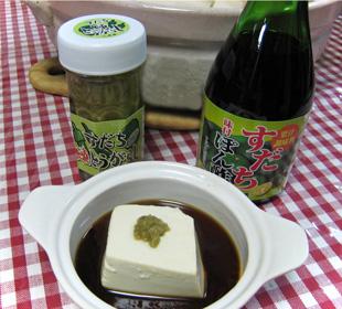 すだちの香りたっぷり!!湯豆腐